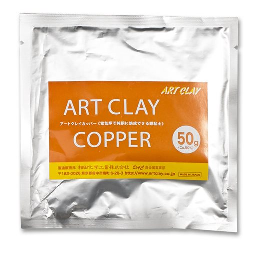 Art Clay kopparlera, 50 gr